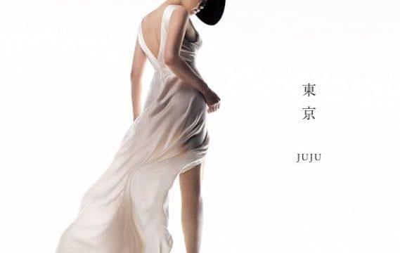 JUJUのすっぴんの顔画像がブサイクと悪評の嵐!脚は綺麗すぎると好評の嵐!