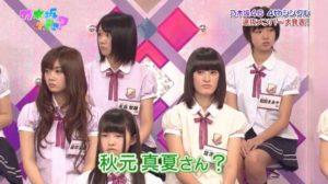 選抜発表で秋元真夏の名前が呼ばれてピリついた画像