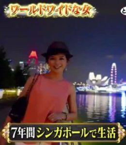 シンガポールに引っ越した時の中野美奈子の画像
