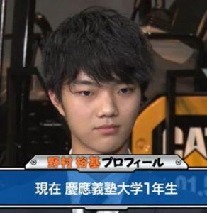 野村萬斎の息子(野村裕基)が慶應義塾大学の大学生と紹介された画像