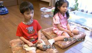 野村萬斎の子供の野村彩也子(長女)と野村裕基(長男)の幼少期の画像