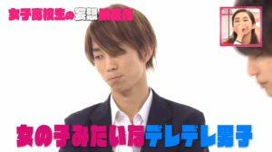田中樹がRの法則に出演した画像
