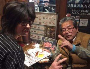 田中樹の両親の画像