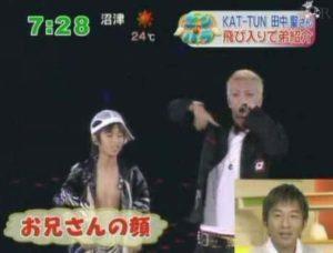 中学時代のジャニーズに入ったばかりの田中樹と兄の聖のツーショット画像