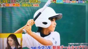 田中樹里が小学生時代に野球でキャプテンだった時の画像
