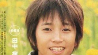 田中樹が大学卒業はデマ!東洋大学の噂もあり幼少期から可愛いじゅったん