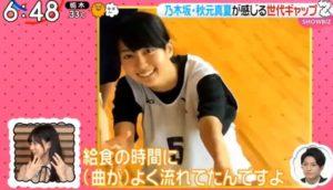 賀喜遥香の中学時代のバスケ部だった時の画像