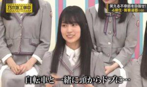 賀喜遥香が中学時代にドブに落ちたエピソードを話している画像