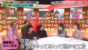 常田大希が昔一緒に住んでいた祖母とのエピソードを話す画像