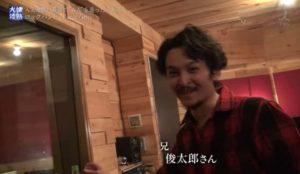 常田大希の兄(常田俊太郎)が情熱大陸で紹介された画像
