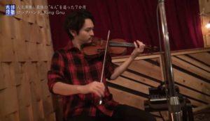常田大希の兄(常田俊太郎)が情熱大陸でレコーディングに参加する画像