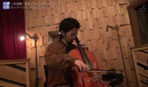 弟の常田大希が情熱大陸でチェロを弾く画像