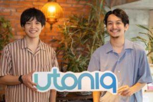 常田大希の兄(常田俊太郎)が今井祐輝と株式会社ユートニックの看板を持って写る画像