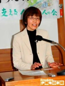 井口理の母(井口純代)が県議会議員選挙に出馬表明している画像