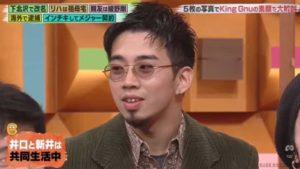 新井和輝が井口理との同居について語る画像