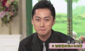 渡辺謙の息子(渡辺大)が2015年に徹子の部屋に出演した画像