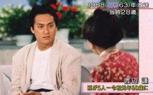 渡辺謙が28歳の時に出演した徹子の部屋での姿が息子(渡辺大)にそっくりな画像