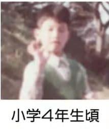 辻仁成が福岡の実家に住んでいた時の小学生時代の画像