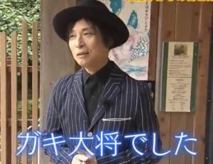 南果歩の元旦那(辻仁成)が小学生時代はガキ大将だったと説明する画像