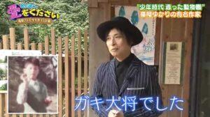辻仁成が実家にいた小学生時代はガキ大将だったことを説明する画像