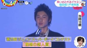 戸塚純貴がジュノン・スーパーボーイ・コンテストで理想の恋人賞を獲得した画像
