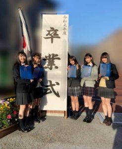 遠藤さくらと乃木坂46メンバーの高校卒業式の画像
