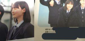 遠藤さくらが大同高校のパンフレットに採用された画像