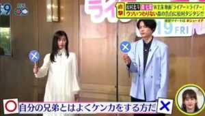 松村北斗が記者会見で兄とは仲が良くてケンカしないと話す画像