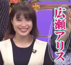 松村北斗の彼女と噂された広瀬アリスの画像