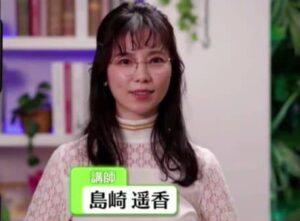 松村北斗の彼女と噂された島崎遥香の画像
