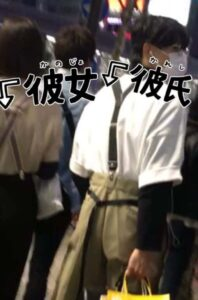 松村北斗と彼女疑惑があった野々村はなのとのデート疑惑画像