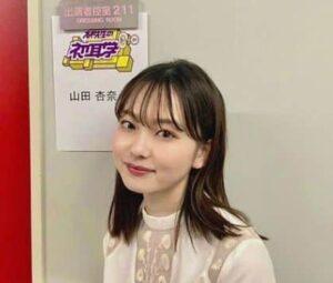 松村北斗の彼女と噂された山田杏奈の画像