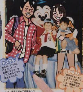 松村北斗と兄や家族との思い出の写真