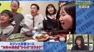 森七菜がミジンコメンバーでカラオケする画像