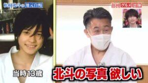 松村北斗が女子からモテていた証拠画像