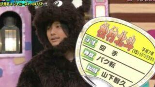 松村北斗の好きなタイプや結婚願望まとめ!清潔感とこだわりを持った女性