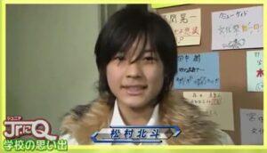 ジャニーズに入所したばかりの松村北斗(中学1年生)画像