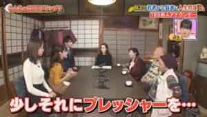田村真子が父親の肩書によってプレッシャーを感じていると話す画像