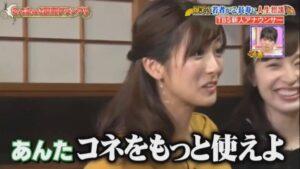 田村真子がご長寿からアドバイスを受けている画像