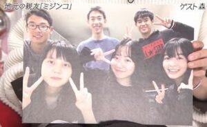 森七菜の小中学生時代の仲良しグループ「ミジンコ」の画像