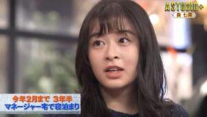 森七菜が高校時代は大分から東京へ通っていたことを説明する画像