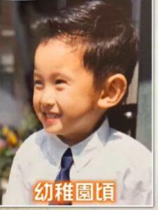 向井康二の幼少期・幼稚園頃の画像