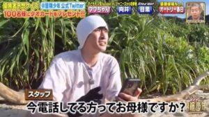 向井康二が母親と電話で話している画像