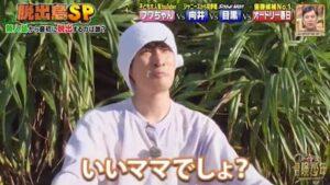 向井康二が母親のことを「いいママでしょ?」と自慢する画像