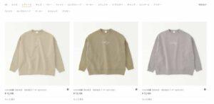 向井康二の兄が立ち上げたファッションブランド「エネベイク」のサイト画像
