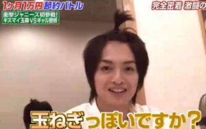 ジャニーズの玉森裕太(キスマイ)が髪型を玉ねぎみたいにした時の画像