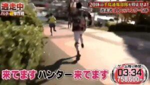 加藤史帆がハンターから逃げた先に目黒蓮がいた瞬間の画像