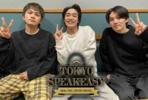 ラジオ『TOKYO SPEAKEASY』に出演した時の北村匠海と矢部昌暉と松岡広大の高校時代の同級生仲間で撮ったスリーショット画像