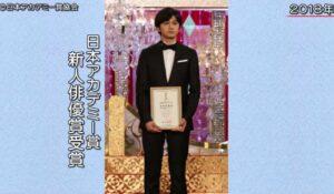 北村匠海が『君の膵臓をたべたい』で日本アカデミー賞の新人俳優賞を受賞した時の画像