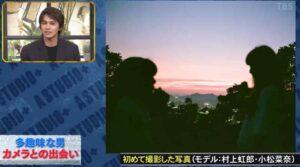 父にもらったカメラで初めて撮った小松菜奈と村上虹郎の画像